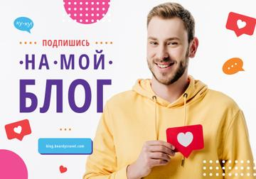 Blog Advertisement with Man Holding Heart Icon