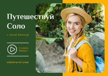 Travelling Blog Promotion with Woman in Straw Hat