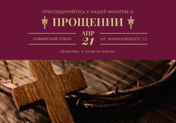 Prayer Invitation with Christian Cross