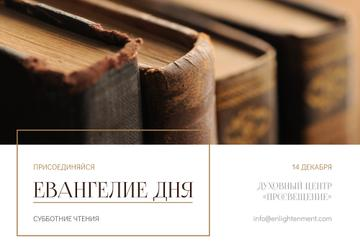 Religious Literature Reading Invitation with Antique Books