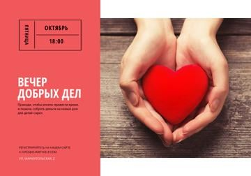 Charity Event with Hands Holding Heart in Red
