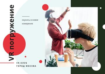 Innovative Technology Ad with People Using VR Glasses
