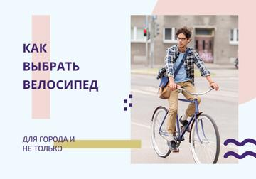 Choosing Bicycle Tips with Man Cycling in City