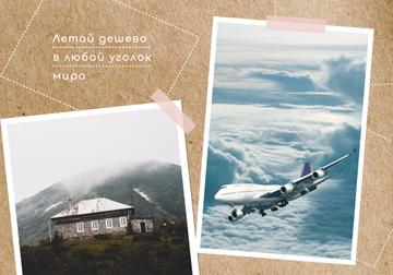 Travel Destination and Plane in the Sky