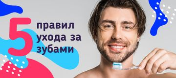 Oral Care Tips with Man Holding Toothbrush