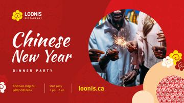 Chinese New Year Party invitation people with sparklers