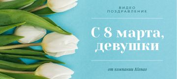Women's Day Greeting with White Tulips