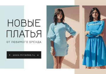 Fashion Sale with Woman in blue Clothes