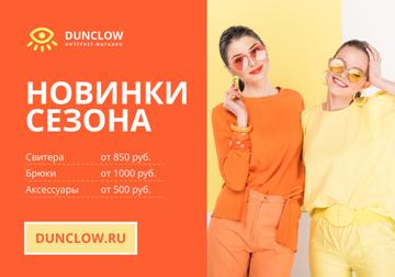 New Fashion Collection with Girls in Colorful Outfits