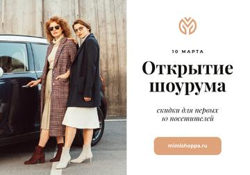 Showroom Opening with Girls in vintage Clothes
