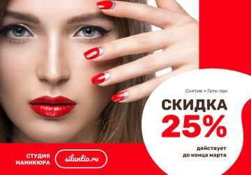 Manicure Offer Woman with bright makeup