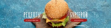 Burger Recipes Offer