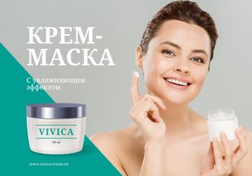 Skincare product ad with Woman applying Cream
