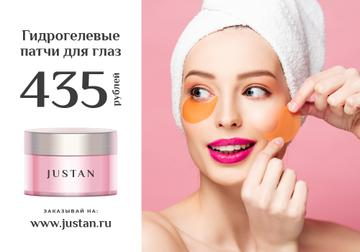 Cosmetics Ad with Woman applying Patches