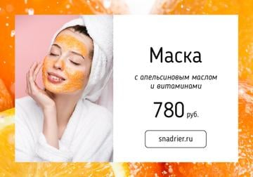 Woman in Skincare Mask with oranges