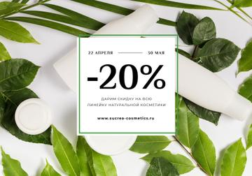 Cosmetics Offer with Natural Skincare Products