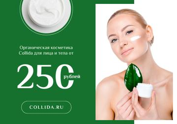 Cosmetics Sale Woman holding Cream with Leaf
