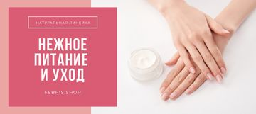 Skincare Guide Woman applying Cream on hands