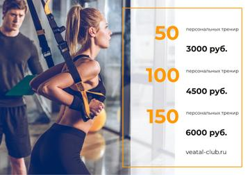 Personal Workouts Promotion with Woman Resistance training