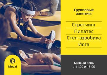 Group Workouts Promotion with Women Stretching in Gym