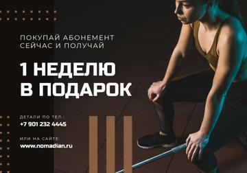 Gym Membership Offer with Athletic girl