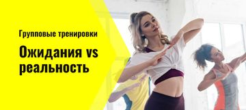 Group Workouts Promotion with Women training in Gym