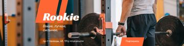 Gym Promotion with Man Training with Barbell