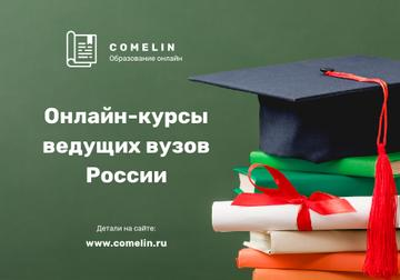 Online Courses ad with Graduation hat and books