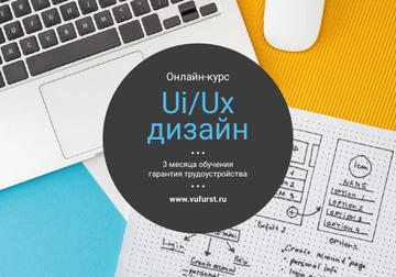 Online Design Courses ad with Laptop and notes