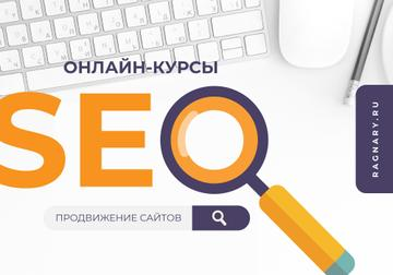 SEO online courses ad with Keyboard